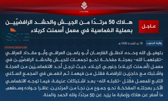 IS Claims Killing, Wounding 50 Iraqi Forces and Militiamen in Two-Man Suicide Attack in Karbala