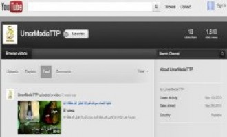 TTP Distributes Media Through YouTube