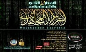 Online Security, Information Gathering, Analyzed on Jihadi Forum
