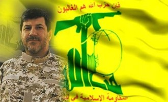 Hezbollah Releases Statement on Hassan al-Laqis Assassination