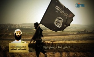 ISIL Video Features Posthumous Clip of Awlaki Promoting Islamic State