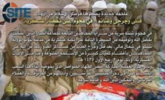 AQIM Reports Ansar Dine Attack on Military Barracks in Ségou