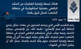 IS Claims Suicide Bombing on Shi'ite Pilgrims in Baghdad's al-Shaab Neighborhood