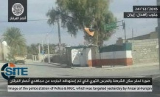 Ansar al-Furqan Claims Bombing Iranian Police, Revolutionary Guard