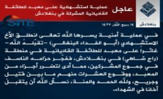 IS Claims Suicide Bombing at Ahmadi Mosque in Bangladesh