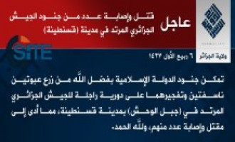 IS Claims Second Bombing on Algerian Soldiers in Constantine