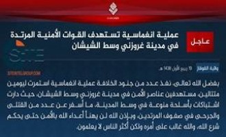 IS Claims Two-Day Clash with Russian Security Forces in Downtown Grozny