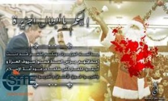 Pro-IS Group Urges Lone Wolves in Saudi Arabia to Target Foreign Companies and Embassies, Hit New Year's Eve Celebrations