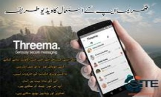 TTP Distributes Video Tutorial on Installing, Using Threema on Mobile Devices