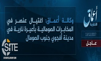 'Amaq Reports Two IS Attacks in Somalia in One Day