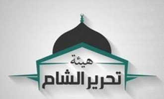 HTS Condemns Jerusalem as Israel's Capital, Urges Muslims to Act