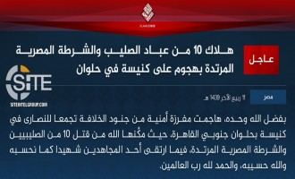 IS Issues Formal Communique for St. Mina Church Attack in Helwan