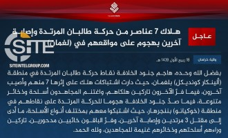 IS' Khorasan Province Claims Defeated Afghan Taliban in Clashes in Laghman and Nangarhar