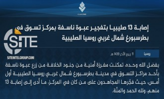 IS Claims Credit for St. Petersburg Market Bombing