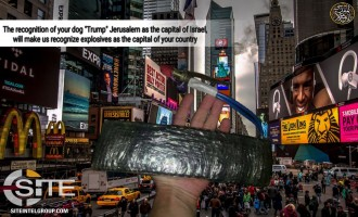 Pro-IS Media Group Portrays NYC Port Authority Blast as Response to Trump's Recognition of Jerusalem as Israel's Capital