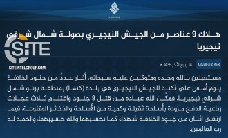 IS' West Africa Province Claims Killing 9 Nigerian Soldiers in Raid on Barracks in Borno