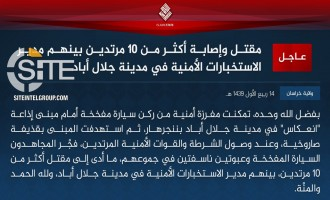 IS' Khorasan Province Issues Formal Communique for Attack at Enikass Radio Building in Jalalabad