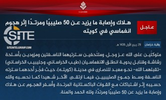 IS' Khorasan Province Claims Killing, Wounding 50 in Suicide Attack at Quetta Church
