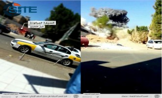 AQAP Provides Pictures of Car Bombing Near House of Iranian Ambassador in Sana'a
