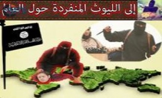 Jihadist Incites for Lone-Wolf Attacks in Churches and Hotels in U.S., Canada, and Europe