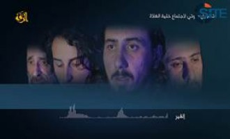 IS Video Shows Confessions of Conspirators within Group in ar-Raqqah
