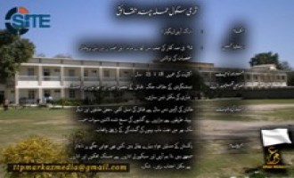 "TTP Presents ""Facts"" on Peshawar School Attack, Claims Pakistan Army Killed Young Children"