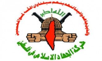 Palestinian Militant Faction Condemns Gaddafi's Actions