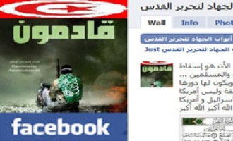 Jihadists Use Facebook to Exploit Protests in the Middle East