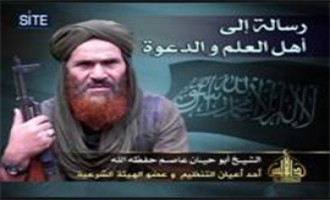 AQIM Official Urges Regime Change through Jihad