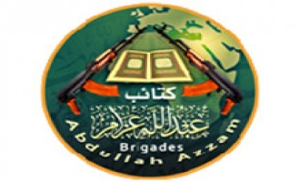 Brigades of Abdullah Azzam Incites for Saudi Regime's Ouster