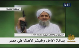 Zawahiri Incites Egyptians, Tunisians Against US, West
