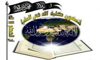 Ansar al-Shariah in Tunisia Retracts Invitation to Islamic Groups to Settle