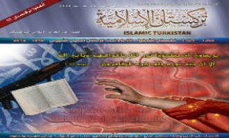 "TIP Releases 12th Issue of ""Islamic Turkistan"" Magazine"