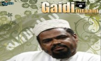 "Shabaab Supporters Release 3rd Issue of ""Gaidi Mtaani"" (Terrorism Street)"