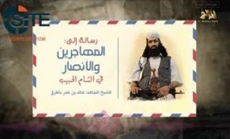 AQAP Official Slams Conferences on Syria, Urges Syrians and Foreign Fighters to Work Together in Jihad