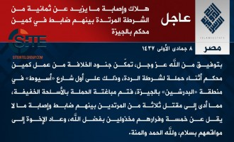 IS Claims Killing Three Egyptian Police in Ambush in Giza