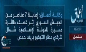 'Amaq Reports Weaponized UAV Attack Near Tiyas Airbase, East Homs