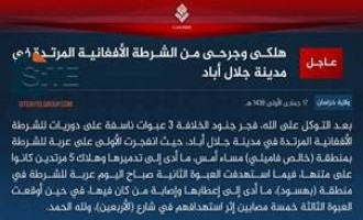 IS' Khorasan Province Claims 3 Bombings on Afghan Police in Jalalabad