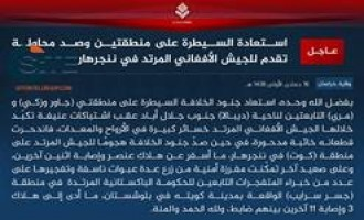 IS' Khorasan Province Claims Retaking Control Over Two Areas in Nangarhar, Bombing Explosive Experts in Balochistan