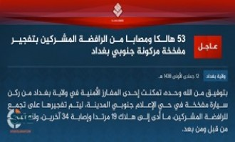 IS' Baghdad Province Claims Killing and Wounding 53 Shi'ites in VBIED Attack