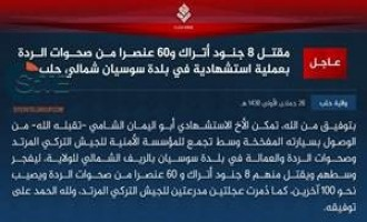 IS Claims Killing 8 Turkish Soldiers, 60 Syrian Rebels in Suicide Bombing in Northern Aleppo