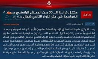 IS Claims Killing Nearly 30 Iraqi Soldiers in 3-Man Suicide Raid North of Samarra