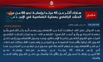 IS Claims Killing and Wounding 105 Militiamen Total in Three-Man Suicide Raid in Ishaqi