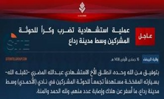 "IS Division in Yemen Claims Suicide Bombing on ""Den"" of Houthis in Rada'a"