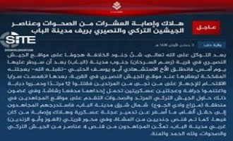 IS Claims Suicide Operation, Sniping Attacks amid Clashes around al-Bab
