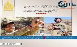 TTP Jamat-ul-Ahrar Claims Two-Man Suicide Raid on Charsadda Court