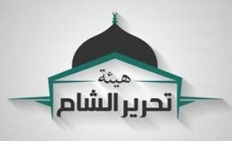 "Tahrir al-Sham Releases Statement against Pro-IS ""Liwa al-Aqsa"" Faction in Northern Hama Countryside"