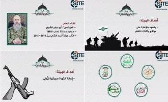 Tahrir al-Sham Releases Video Identifying Structure of Organization