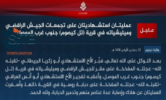 IS Claims Suicide Bombing by British Fighter on Iraqi Forces Southwest of Mosul
