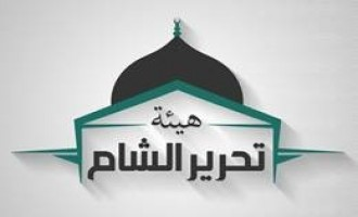 "Tahrir al-Sham Condemns U.S. Airstrike in Aleppo, Claims America Pursues ""Killer Friendship"" with Syrians"